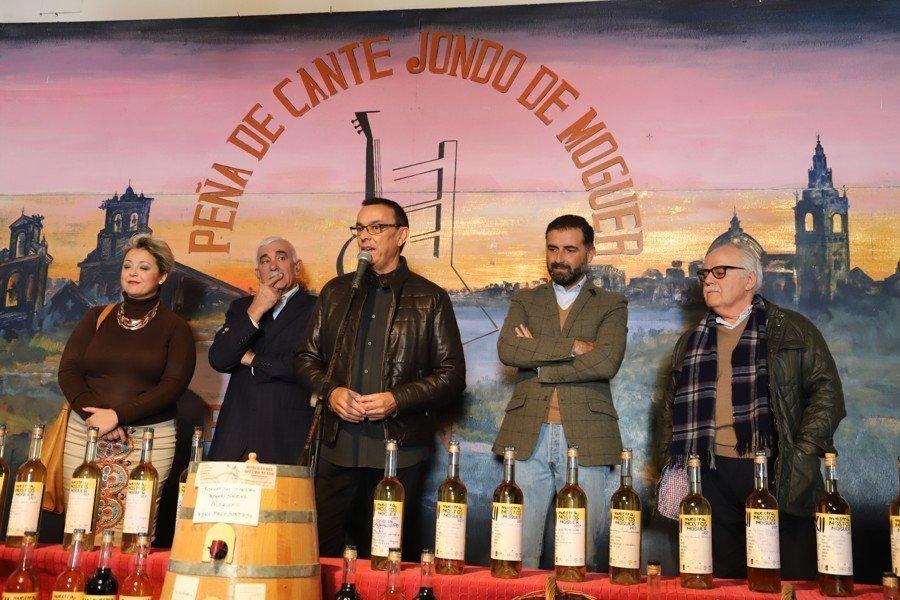 Moguer vino