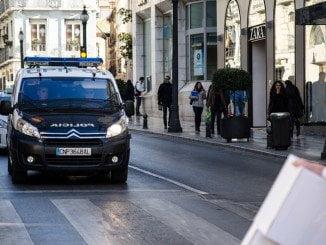 La detenida fue trasladada a dependencias de la Comisaría y puesta a disposición judicial
