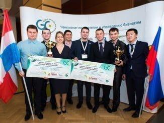 Los ganadores de la anterior edición de GMC 2015 en Rusia