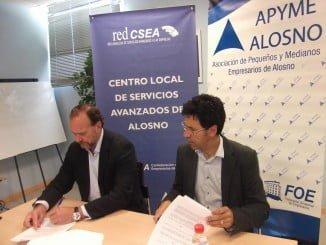 El presidente de la FOE y el alcalde de Alosno firman un convenio para la nueva sede empresarial