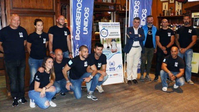 Presentación del evento hoy en Huelva