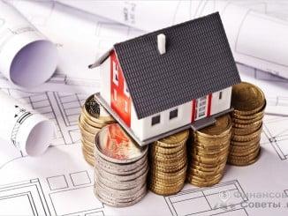Pueden reclamar quienes vendiesen una vivienda no más de cuatro años por un importe inferior al que abonaron por él cuando lo adquirieron