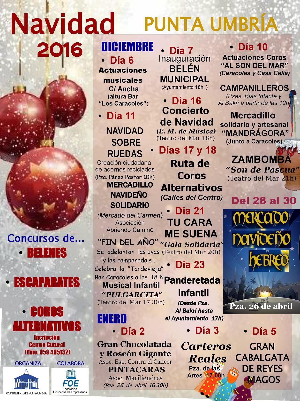 cartelnavidad_bajacalidad1481287404286